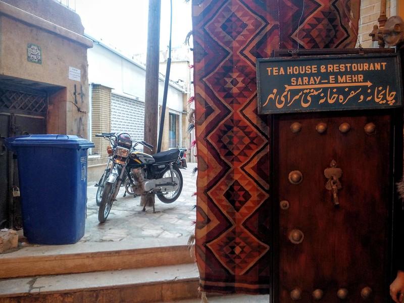 Ресторан Saray-e Mehr