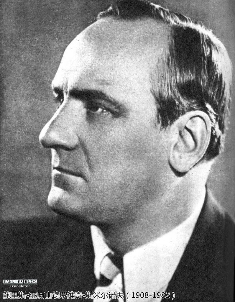 苏联戏剧演员32