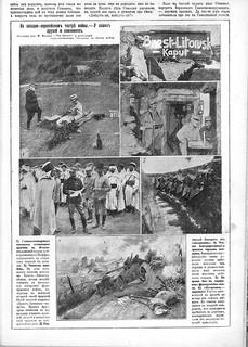 Огонек 1915-39_13