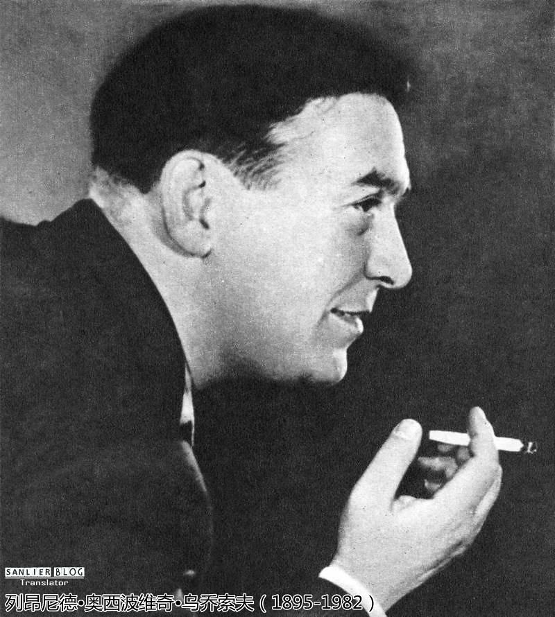 苏联戏剧演员44