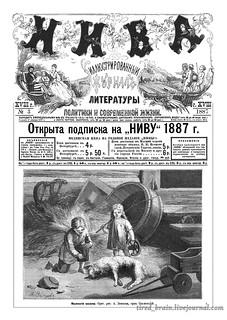 Niva 1887_0064