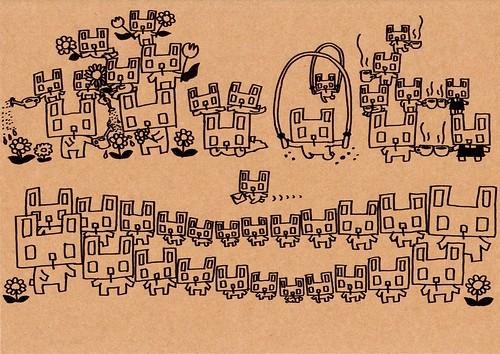 クラフト紙4_四角うさぎの輪