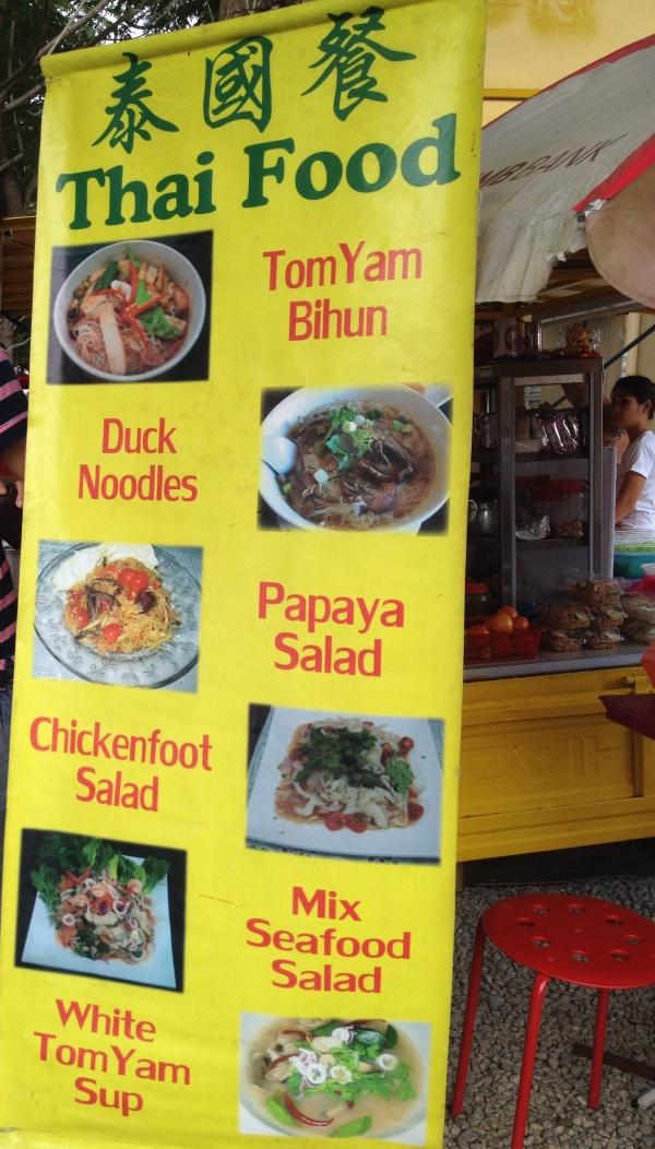 thai-food-yellow-truck-menu