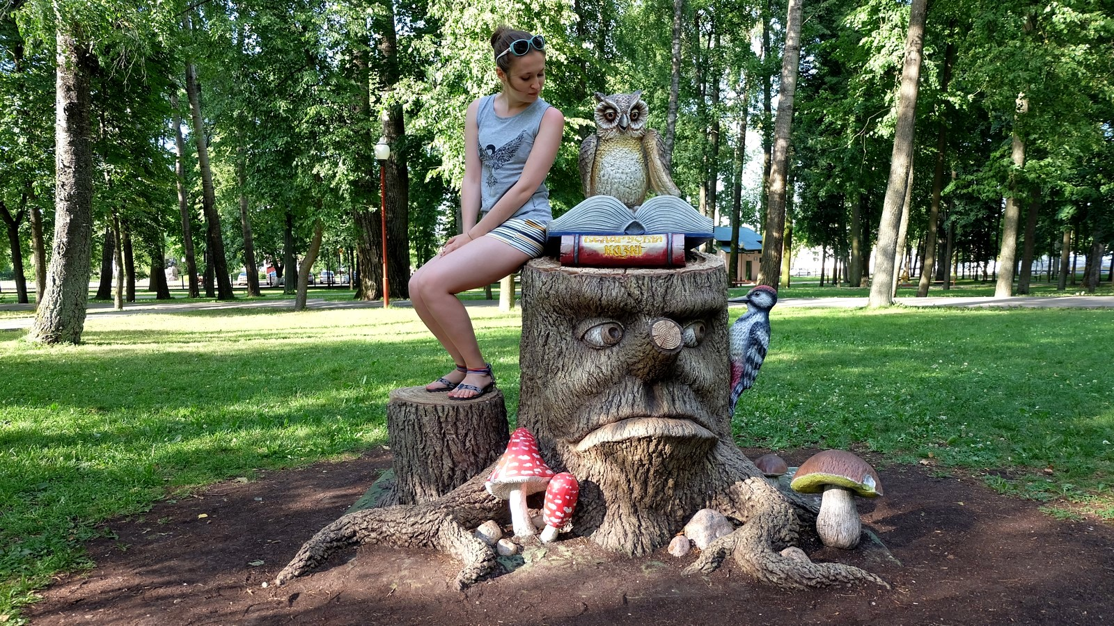 Парк, Вилейка, Беларусь