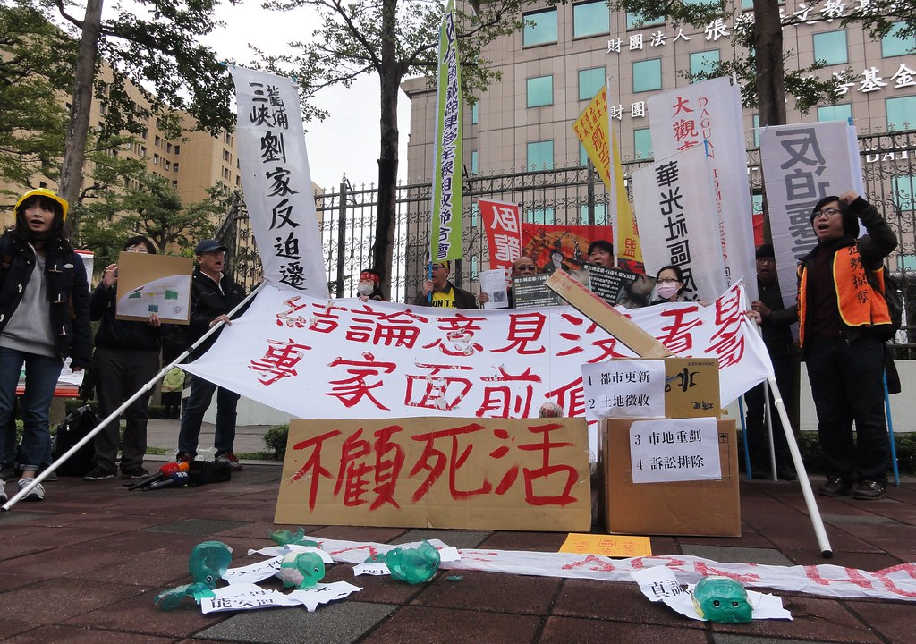 兩公約審查會議今登場,反迫遷團體在場外抗議。(攝影:張智琦)