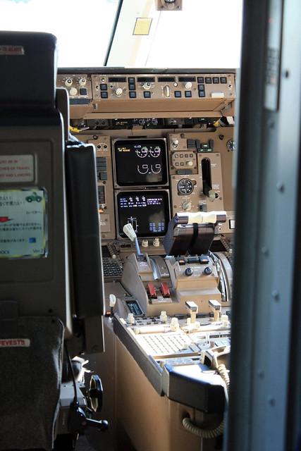 KC-767 87-3601 機内 コクピット