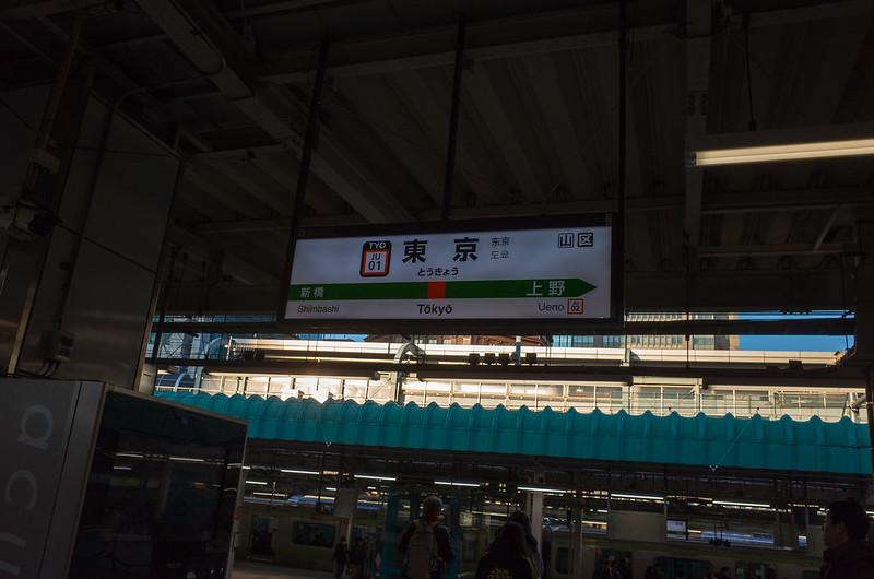 GR001118.jpg