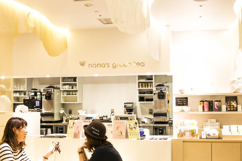 Nana's green tea in Tokyo