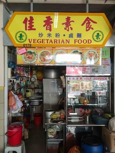 jia_xiang_vegetarian_beach_road