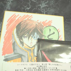 Code Geass Akito the Exiled 4 (劇場チケットと先着来場者特典)