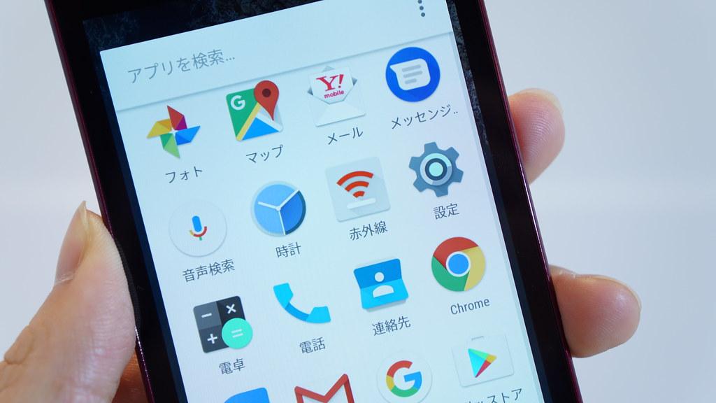 常に最新のAndroidが利用できる「Android One」