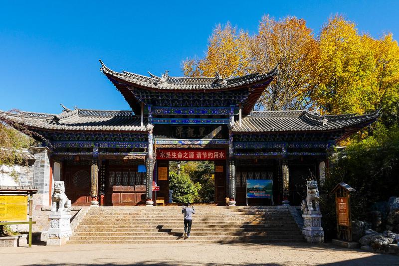 kunming_day7_31
