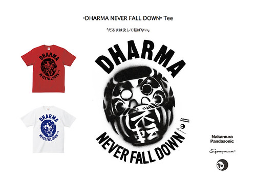 DHARMA NEVER FALL DOWN