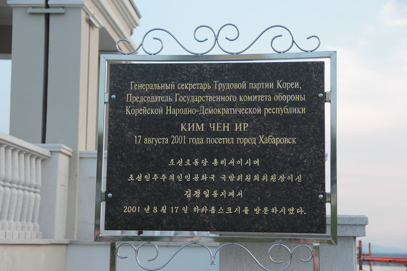 IMG_1455