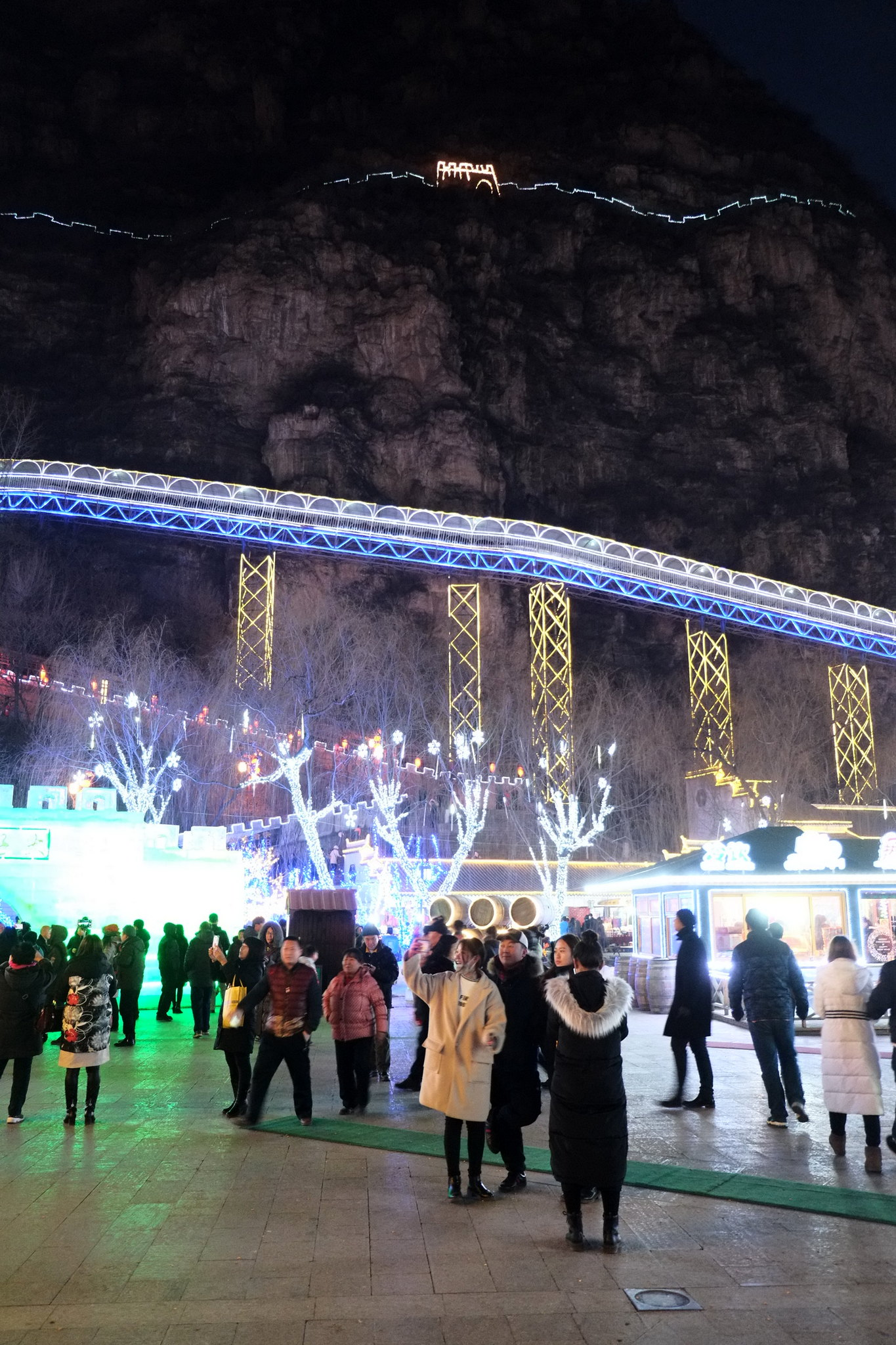 Little Harbin 2017