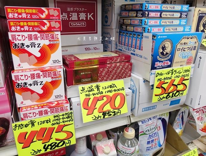 18 京都美食購物 超便宜藥粧店 新京極藥品、Karafuneya からふね屋珈琲