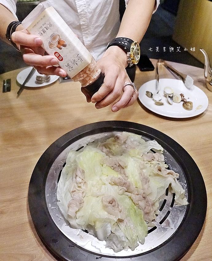43 蒸龍宴 活體水產 蒸食 台北美食 新竹美食 台中美食