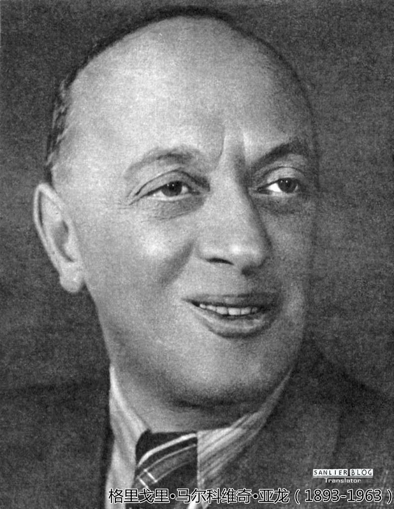 苏联戏剧演员46