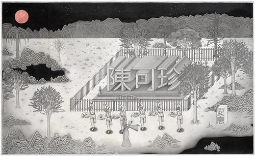 David Jien, Tombstone 1, 2010