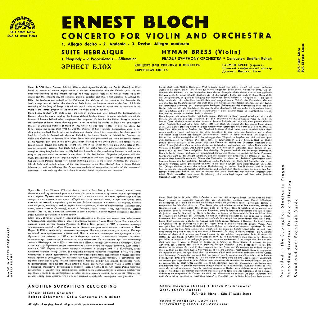 Ernest Bloch - Violin Concerto