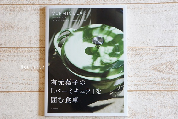 vernucularbook011