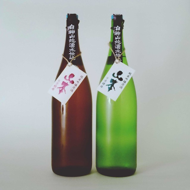 Yamamoto (No.6 and No.7)