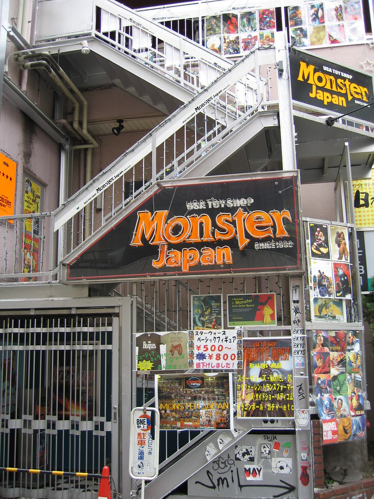 Japan Toy Store : Monster japan tokyo toy store a shop in ebisu