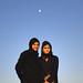 Emirati Women Under the Moon