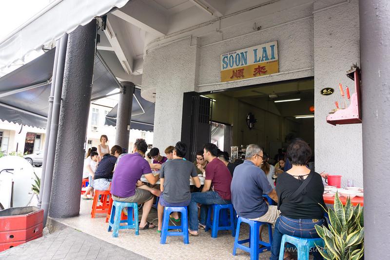 Soon Lai Batu Pahat - shop