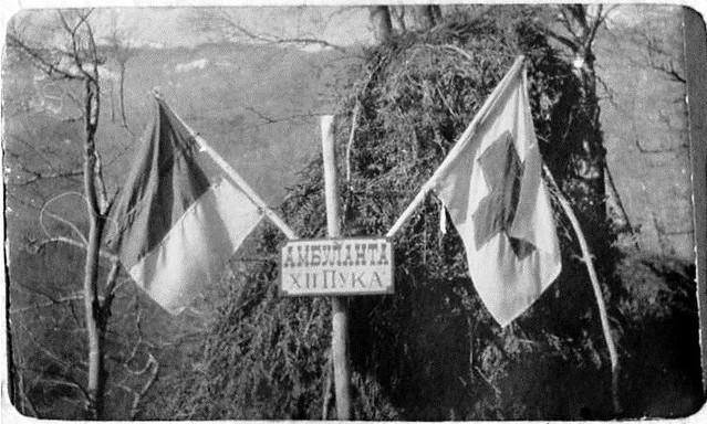 Амбуланта на Солунском фронту 1917. године