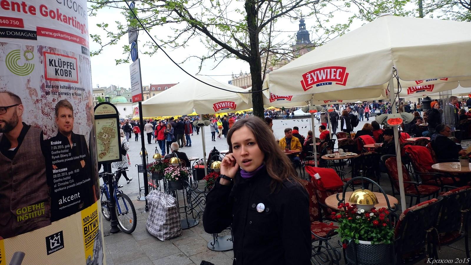 Rynek Główny, Krakow, Poland