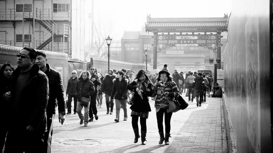 Beijing Dec 2014 - 0865