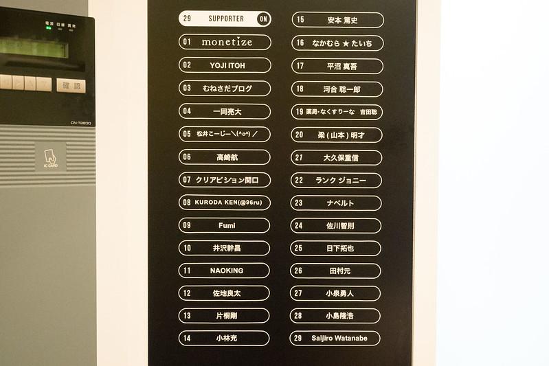 29on_nishi_shinjuku-8