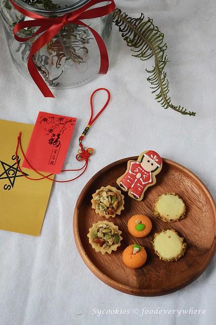 1.Joyful Lunar New Year with SCS butter x ABC baking studio