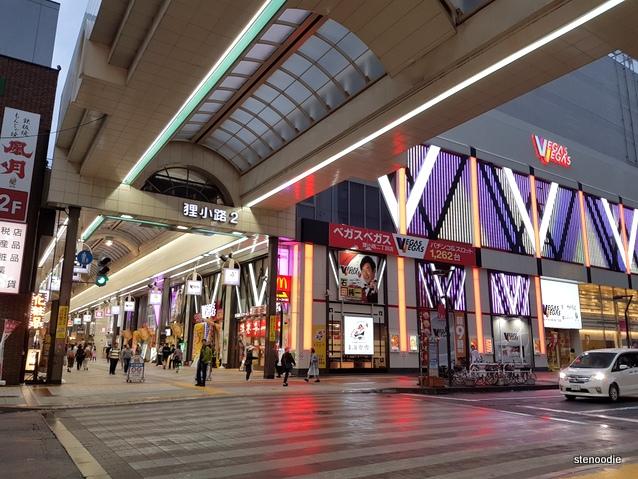 Sapporo city centre