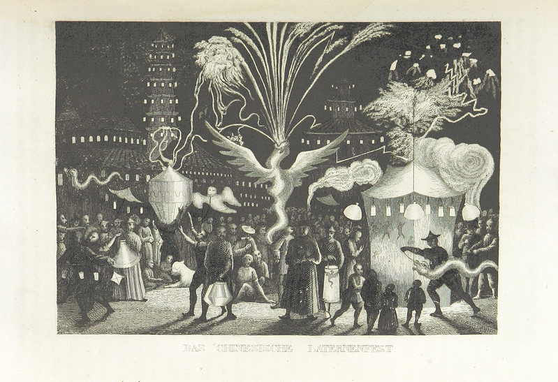 "Illustrations from ""The World Theater, or The Universal World History From Creation To The Year 1840, etc"" by C Strahlheim, 1834-41 - The Chinese Lanterns"