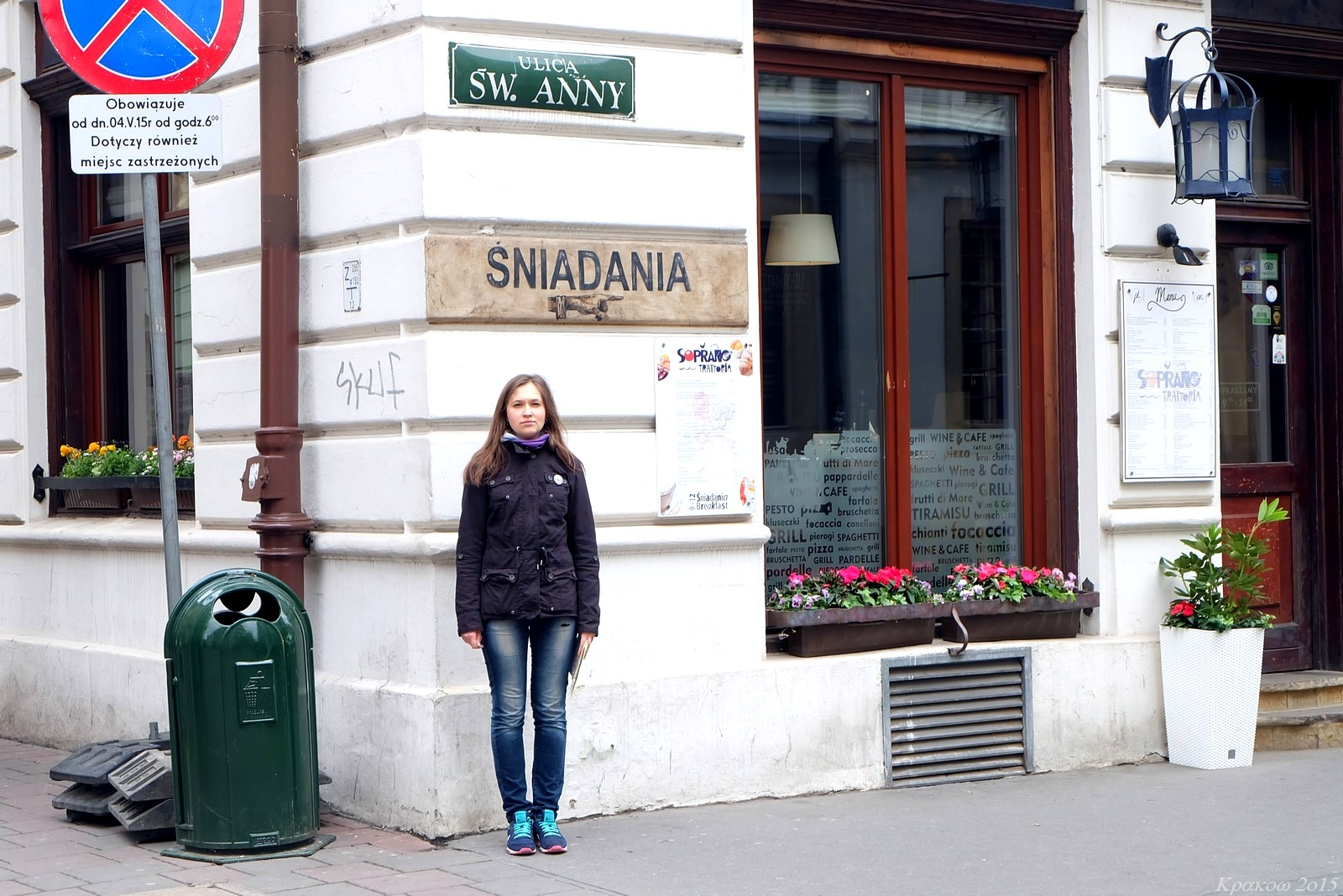 Sw. Anny, Krakow, Poland