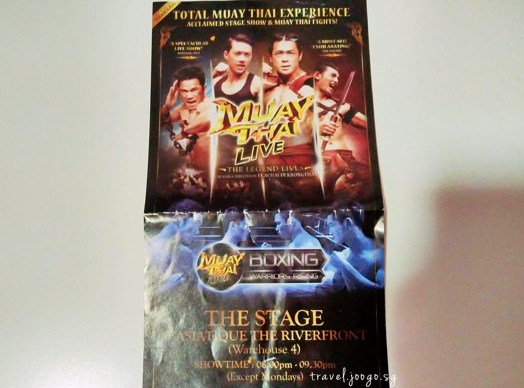 Asiatique Muay Thai -travel.joogostyle.com