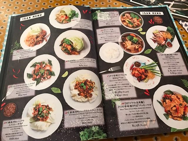 コカレストラン&マンゴツリーカフェ 有楽町店( …