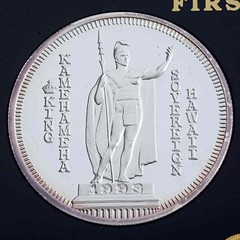 1993 Hawaiian Silver 1