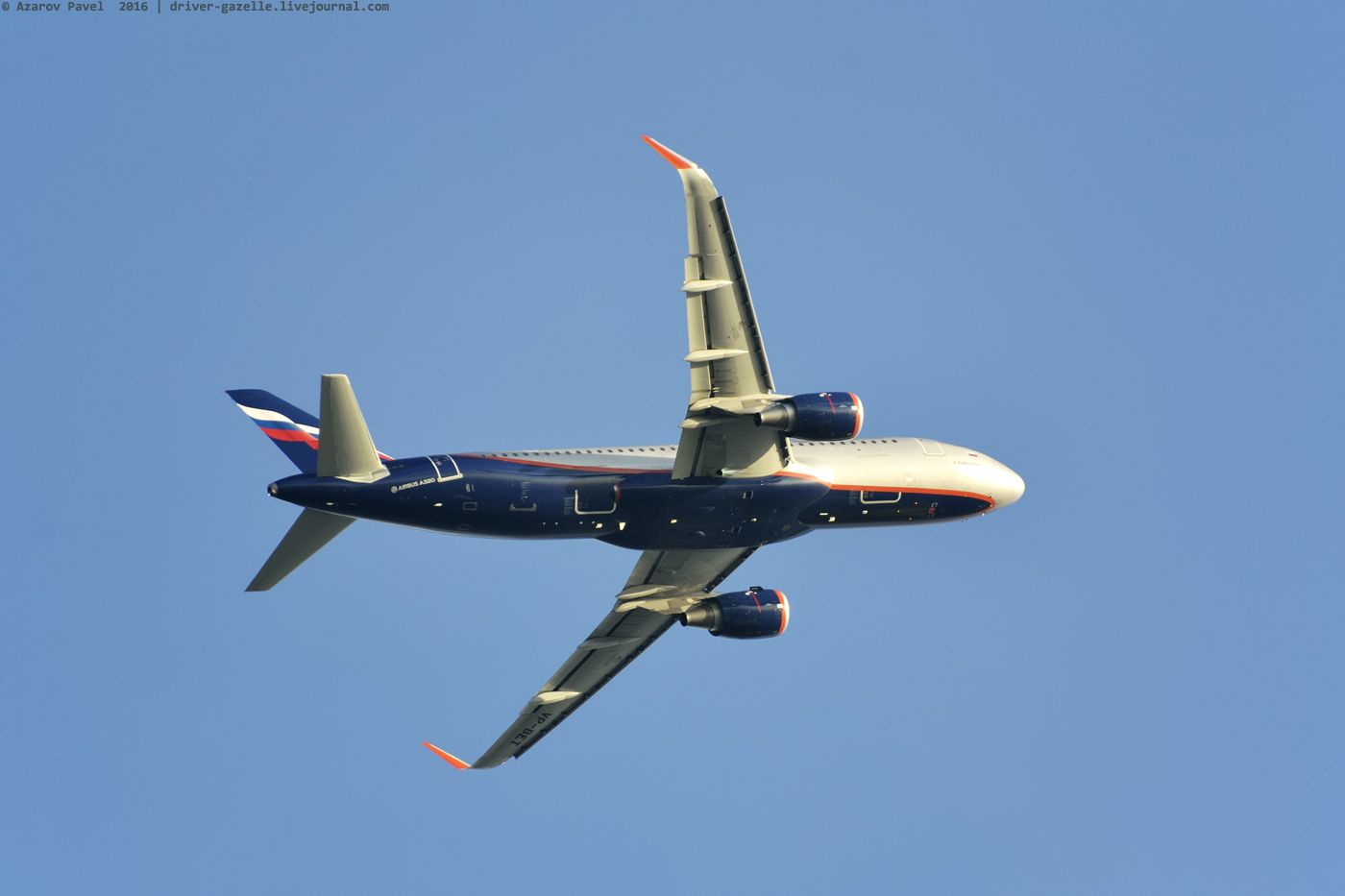 VP-BET | Aeroflot - Russian Airlines | Airbus A320-214