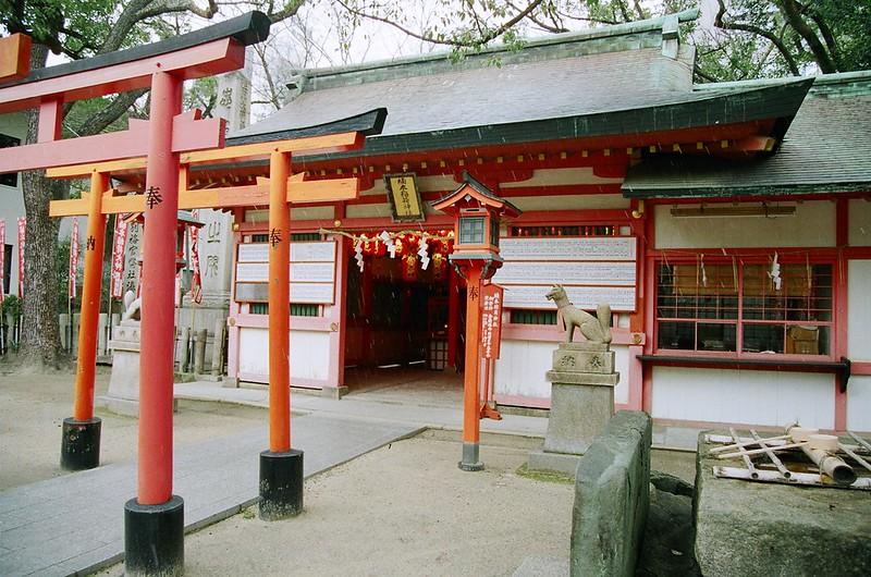 楠本稲荷神社(湊川神社)