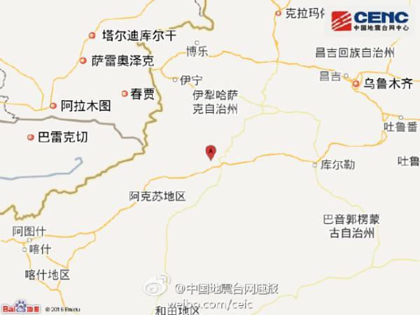 A 3.9-magnitude earthquake near baicheng County, Xinjiang, depth of 10-kilometer