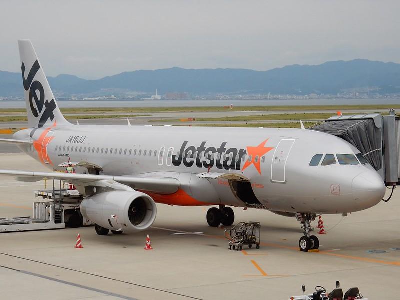 Jetstar JA15JJ