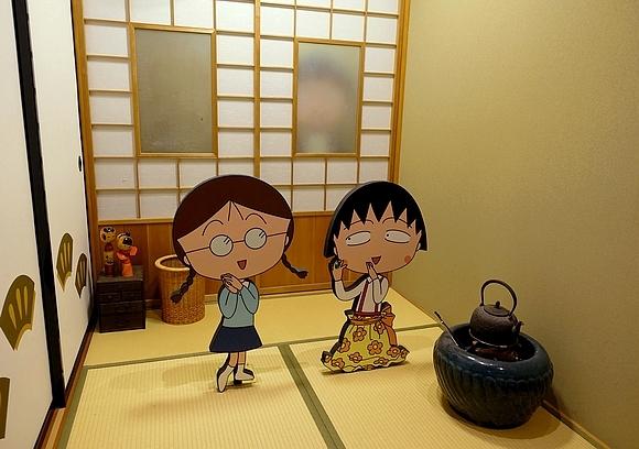 小丸子展日本旅行13