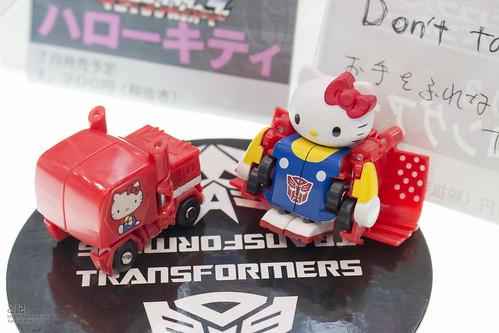 TTS2015_8-105