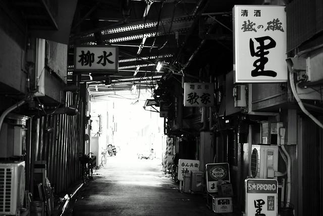 今川小路 - Bars under the railway bridge, Kanda Tokyo, 06 Jun 2015