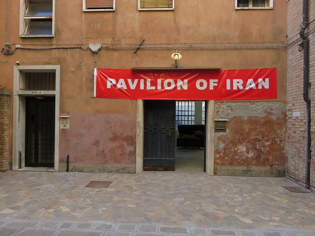 Biennale d'arte, 2015, Venezia, padiglione Iran