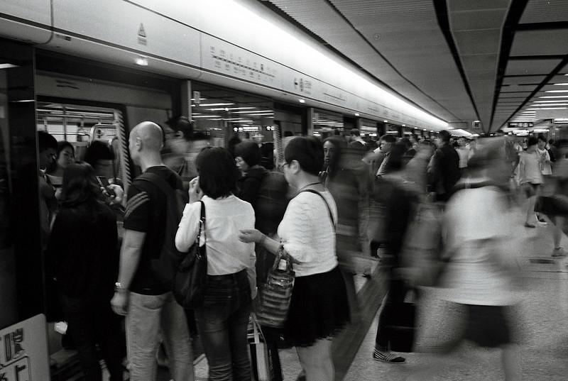 HK Central Station