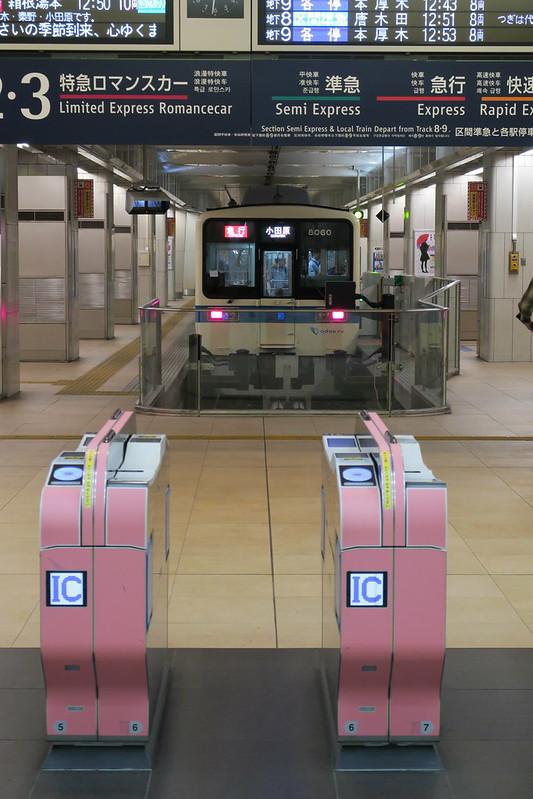 G3X - Shinjyuku Station